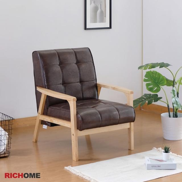 【RICHOME】村上工業風獨立筒單人沙發/皮沙發(經典風格設計)