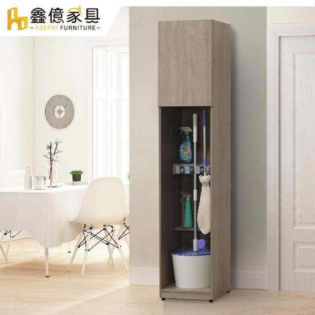 【ASSARI】丹妮絲1.3尺工具櫃(寬40x深40x高197公分)