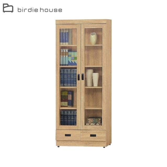 【柏蒂家居】班特利2.7尺二門二抽書櫃/收納置物櫃/書櫥