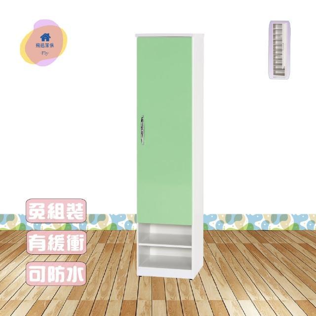 【飛迅家俱·Fly·】1.4尺單側門塑鋼鞋櫃(活動式隔板)
