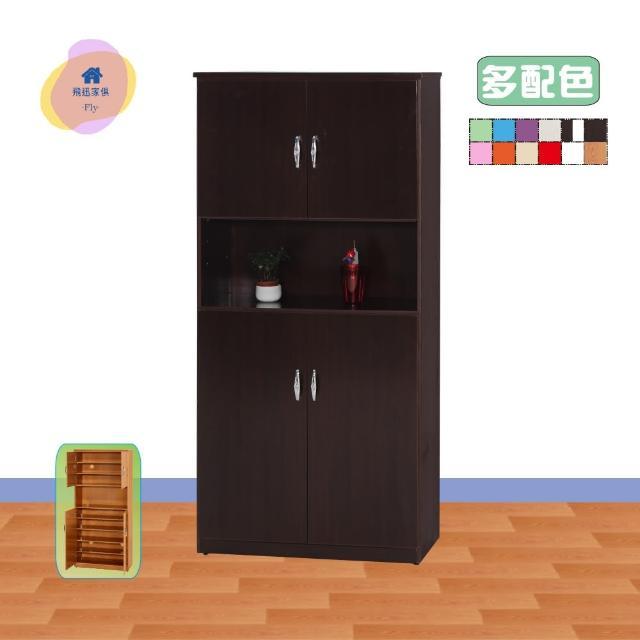 【飛迅家俱·Fly·】2.1尺四門緩衝中空塑鋼鞋櫃