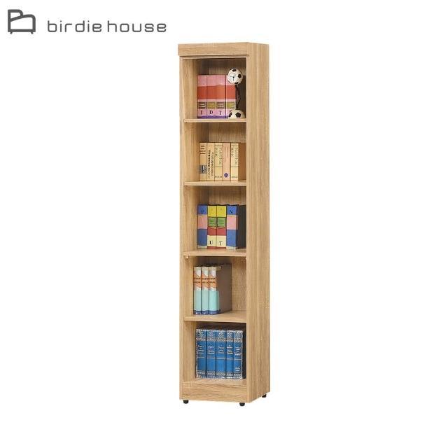 【柏蒂家居】班特利1.3尺五層開放式書櫃/收納置物櫃