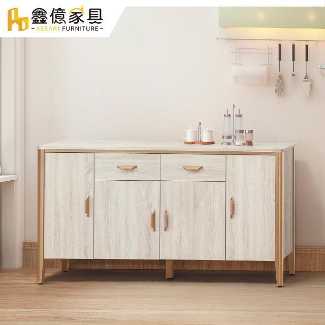 【ASSARI】聖羅蘭白原切橡木色5尺餐櫃(寬150.6x深38.8x高76.4公分)