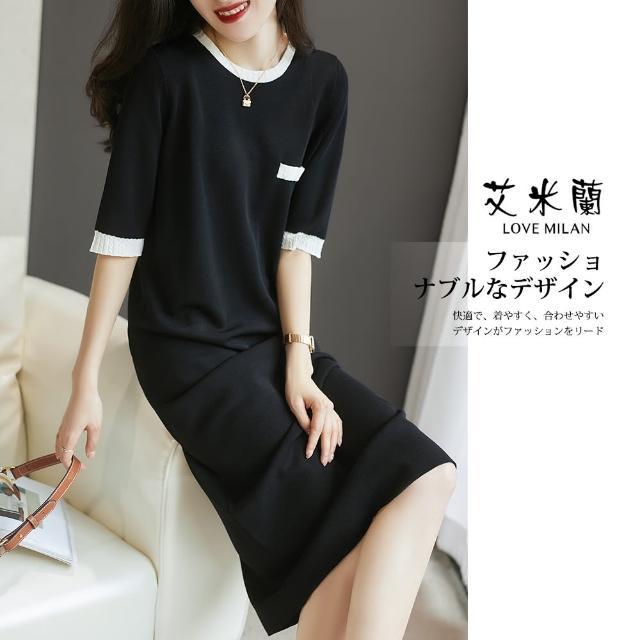 【艾米蘭】韓版休閒優雅圓領純色造型洋裝(M-XL)