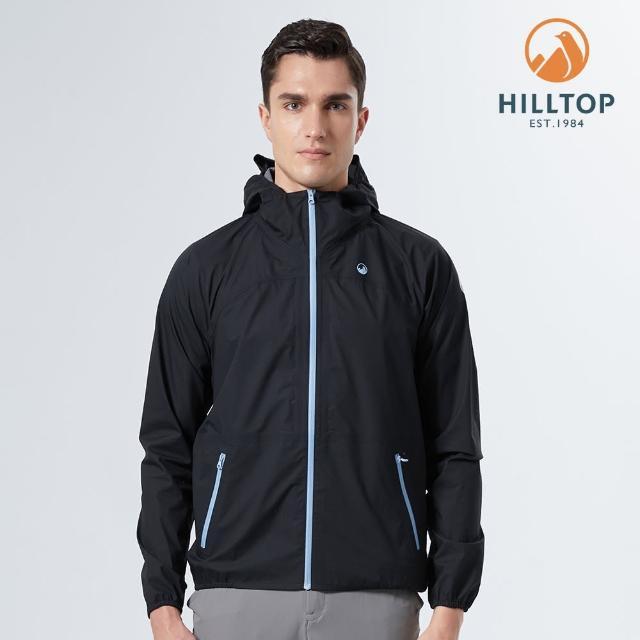 【Hilltop 山頂鳥】男款3L防水透氣輕量連帽外套(H22MY5黑)
