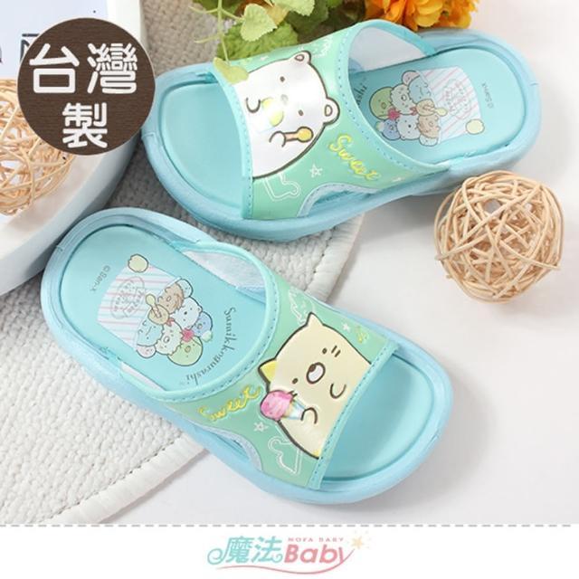 【魔法Baby】童鞋 台灣製角落小夥伴授權正版休閒拖鞋(sa19036)