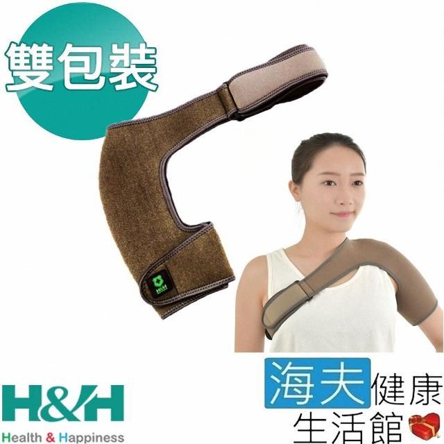 【海夫健康生活館】南良H&H 遠紅外線 調整型 護肩 雙包裝(52X31X0.5cm)