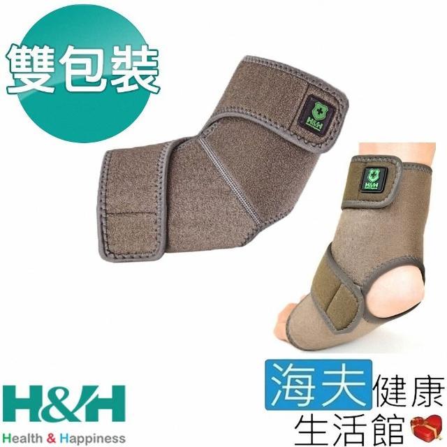 【海夫健康生活館】南良H&H 遠紅外線 調整型 護踝 雙包裝(32X23X0.5cm)