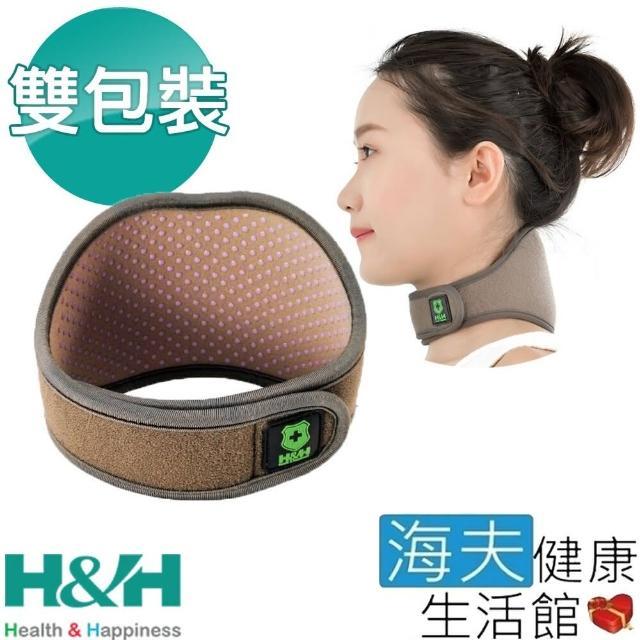 【海夫健康生活館】南良H&H 遠紅外線 調整型 護頸 雙包裝(51X11X0.5cm)