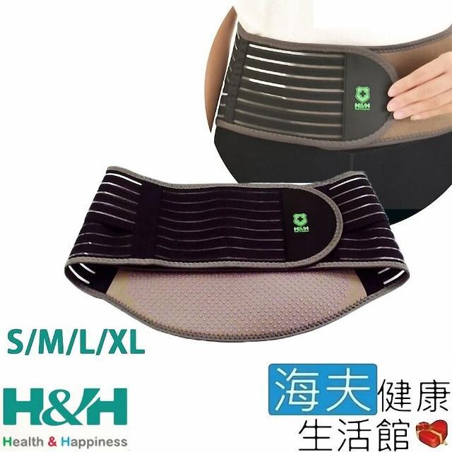 【海夫健康生活館】南良H&H 遠紅外線 調整型 護腰(S/M/L/XL)