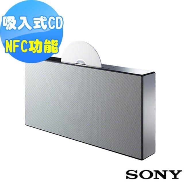 【SONY 索尼】多功能家用音響CMT-X3CD(公司貨)