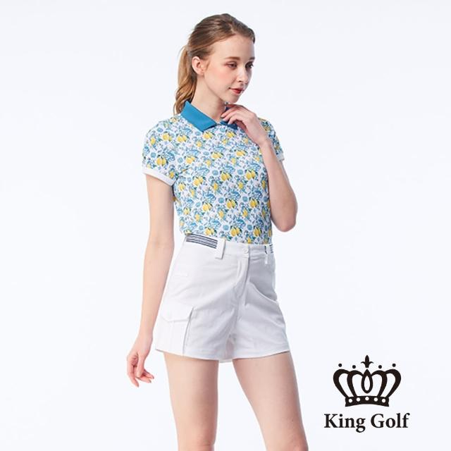 【KING GOLF】女款清甜檸檬印花LOGO撞色涼感短袖POLO衫(藍色)
