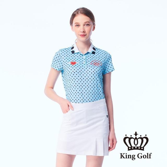 【KING GOLF】女款小圓點印花LOGO撞色涼感短袖POLO衫(藍色)