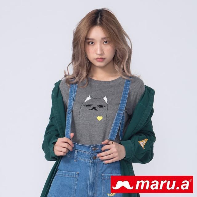 【maru.a】經典Miru親膚針織衫(灰色)