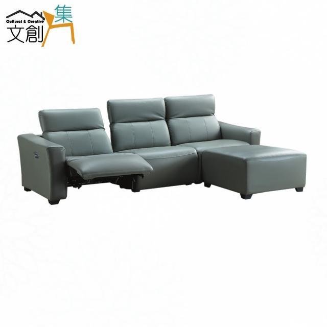 【文創集】加維斯 現代皮革電動機能L型沙發組合(三人座+椅凳+腳靠可調整機能)