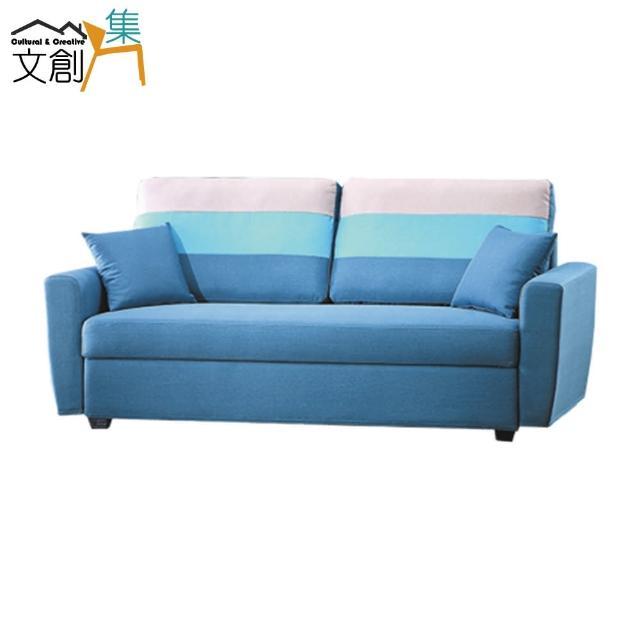 【文創集】布吉納 高機能可拆洗棉麻布可收納三人座沙發椅(三色可選)