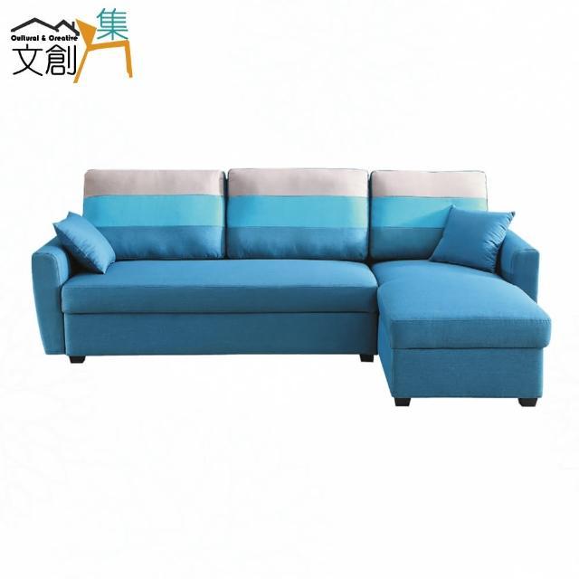 【文創集】布吉納 高機能可拆洗棉麻布可收納小L型沙發椅組合(三色可選+三人座&單椅凳)