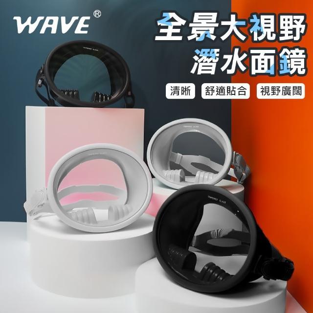 【WAVE】180度全景大視野潛水面鏡(M1332S)