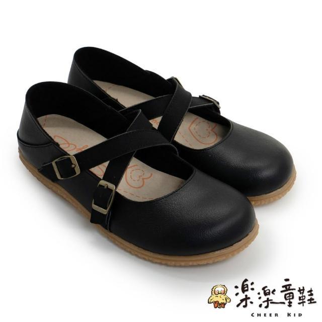 【樂樂童鞋】台灣製調式扣帶休閒娃娃鞋-黑色-C076(現貨 台灣製 女鞋 女童鞋)