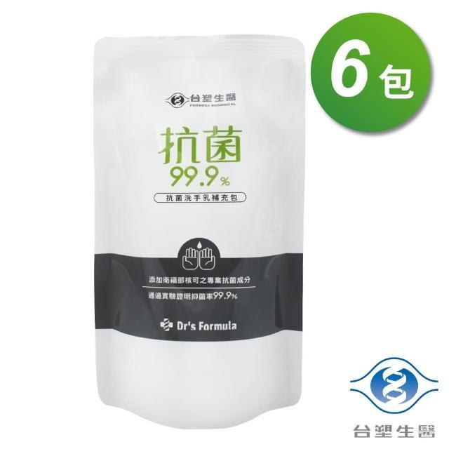 【Dr's Formula 台塑生醫】抗菌 洗手乳 補充包 400ml X 12包