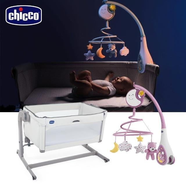 【Chicco】Next 2 Me Magic多功能親密安撫嬰兒床邊床+多功能床頭古典音樂鈴