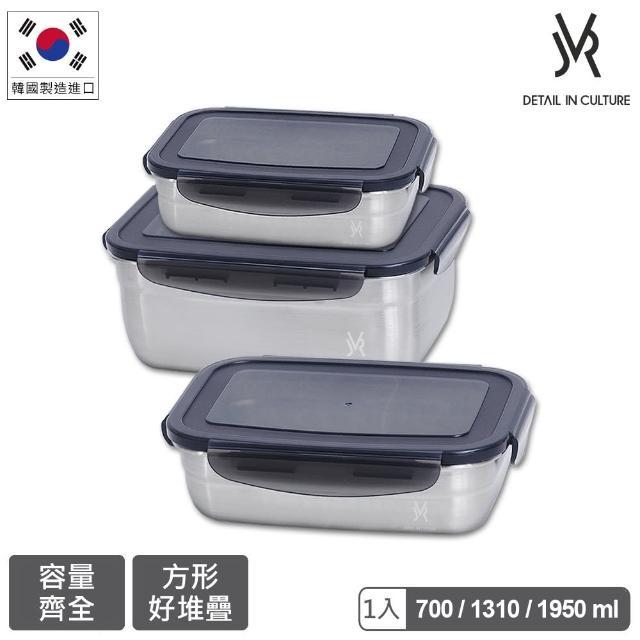 【JVR】304不鏽鋼保鮮盒-長方三件組