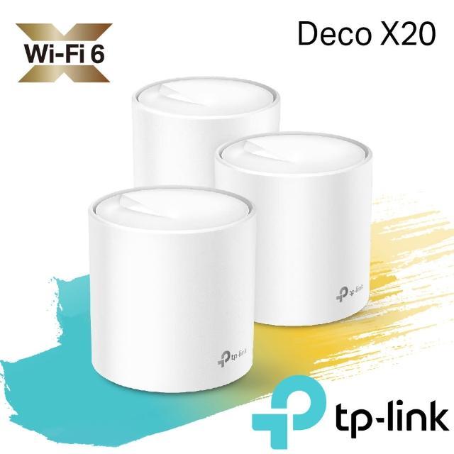 【絕殺訊號死角-送Deco M5】TP-Link Deco X20 AX1800 真Mesh 雙頻無線網路WiFi 6網狀路由器分享器(3入)