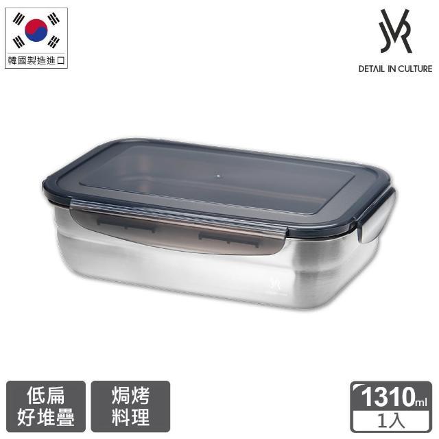 【JVR】304不鏽鋼保鮮盒-長方1310ml