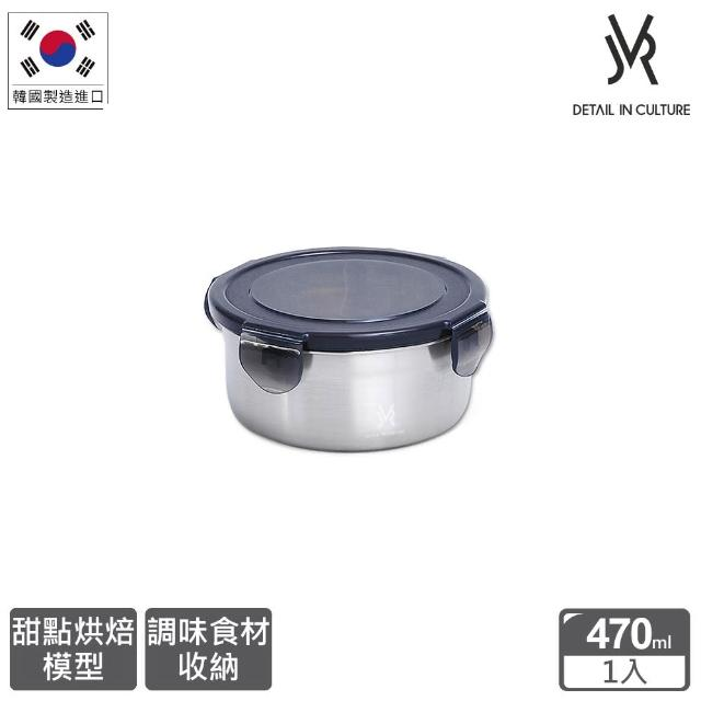 【JVR】304不鏽鋼保鮮盒-圓形470ml