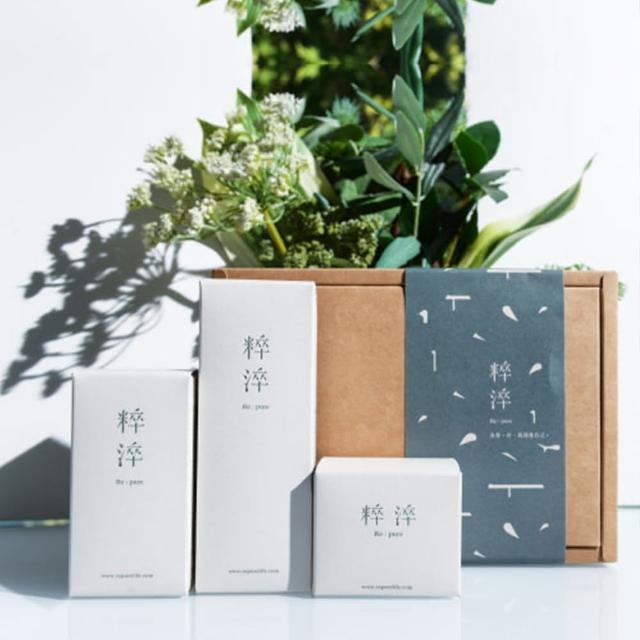 【Re:pure 粹淬】漾系列三件禮盒組