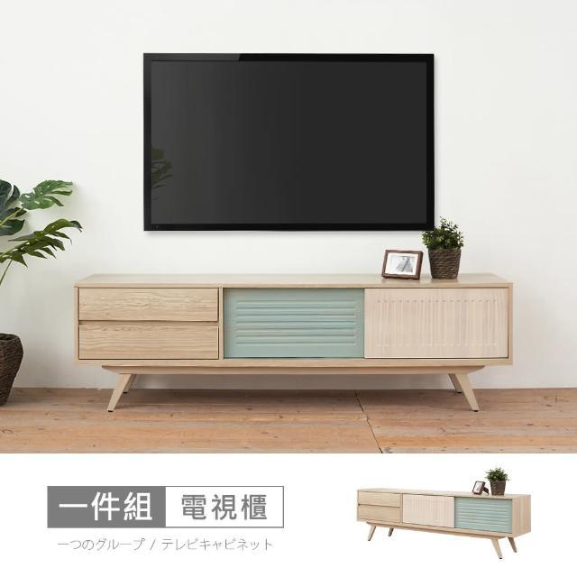 【時尚屋】[VRZ9]丹麥6尺電視櫃(免運費 免組裝 電視櫃)