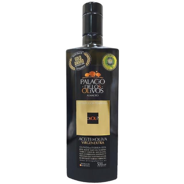 【普羅西歐PALACIO】特級初榨冷壓橄欖油500ml(台灣總代理原瓶原裝進口)