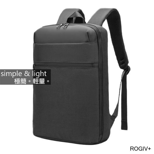 【ROGIV+】簡約薄型電腦後背包 筆電後背包 筆電包 R0992(15.6 吋內筆電適用/電腦包/後背包)
