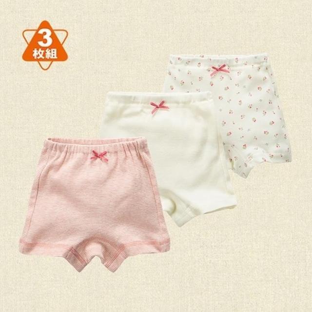 【橘魔法】(三件一組)櫻桃條紋柔軟女童平角內褲(居家 四角褲 內褲 女童 童裝 兒童)