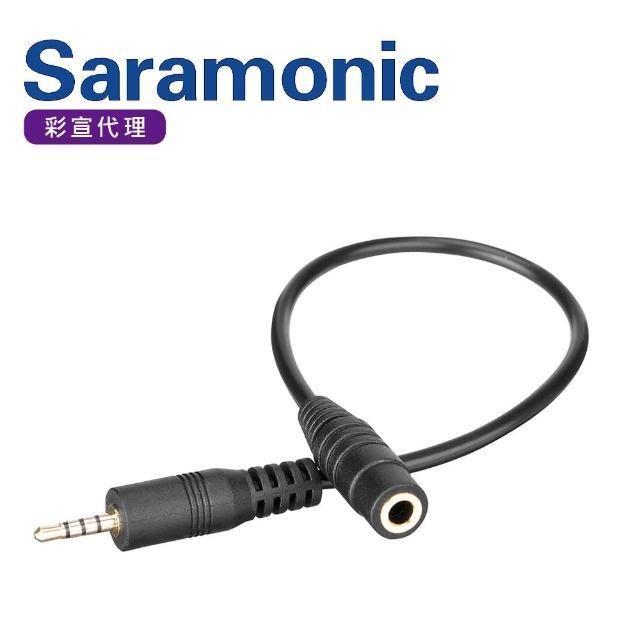 【Saramonic 楓笛】3.5mm母頭轉2.5mm公頭麥克風音訊線 SR-25C35(彩宣公司貨)