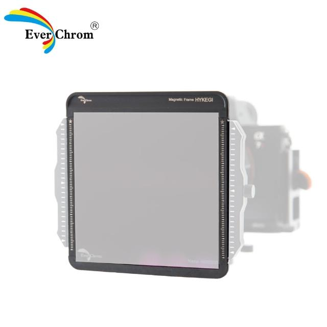 【EverChrom 彩宣】Magnetic Filter Frame方型濾鏡磁鐵框100×100mm