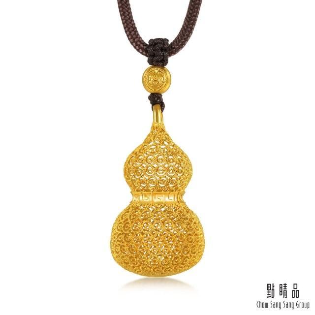【點睛品】足金9999 東方古祖 古典葫蘆 古法黃金項鍊_計價黃金