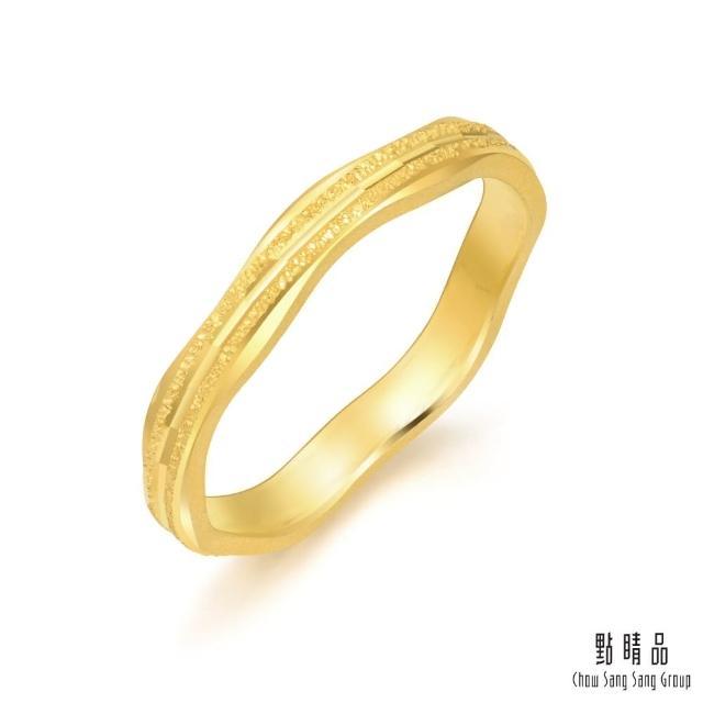 【點睛品】足金9999 唯美波浪噴砂 黃金戒指/尾戒_計價黃金(港圍04)