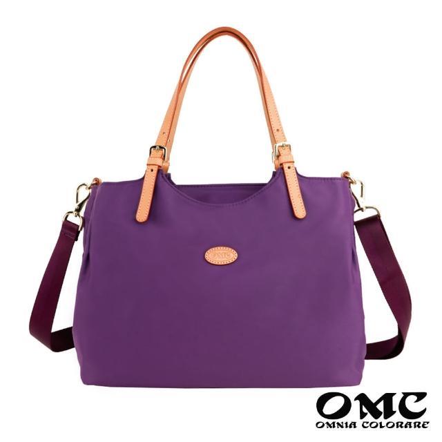 【OMC】多空間大容量通勤托特兩用包-大款(紫色)