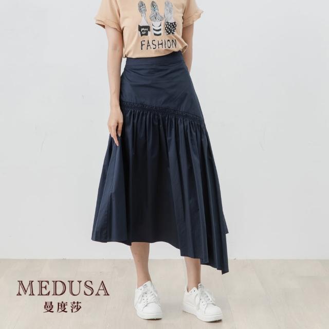 【MEDUSA 曼度莎】純棉 斜切造型不等長寬裙(M-XL) 上班穿搭 職場穿搭 純棉中長裙(620-74404)