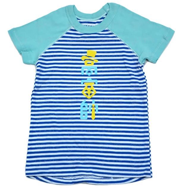 【goomi】台灣第一文創童裝 - 高富帥 拉格蘭短袖T恤(條紋系列)