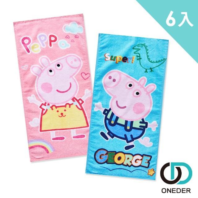 【ONEDER 旺達】佩佩豬童巾-10.11 6件組(正版授權商品附防偽雷射標籤)