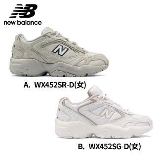 【NEW BALANCE】多功能訓練運動鞋_女鞋_WX452SR/WX452SG-D楦(2款任選)