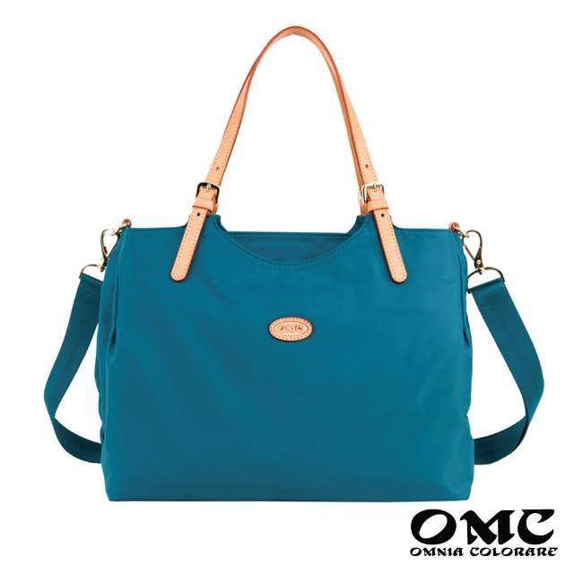 【OMC】多空間大容量通勤托特兩用包-大款(土耳其藍)