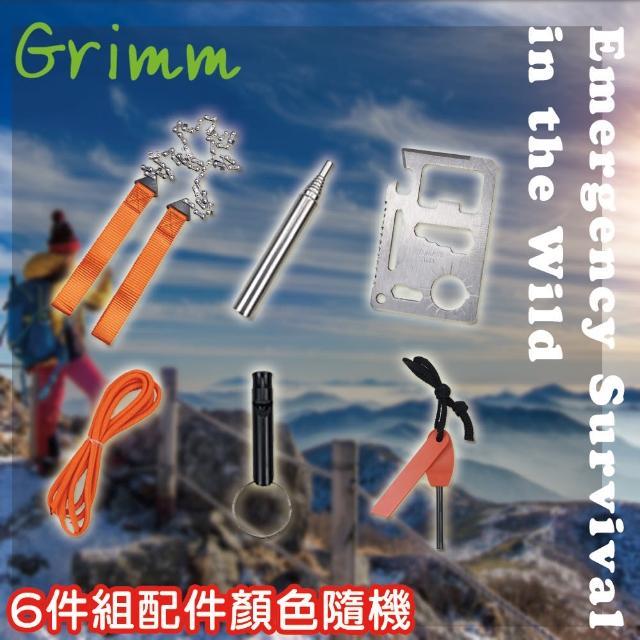 【格琳生活館】野外應急多功能6件求生組(野人必備)