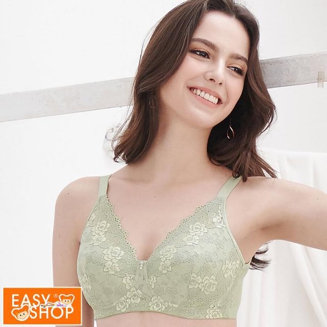 【EASY SHOP】Beauty bra舒適包覆無鋼圈收副乳內衣(抹茶歐蕾)
