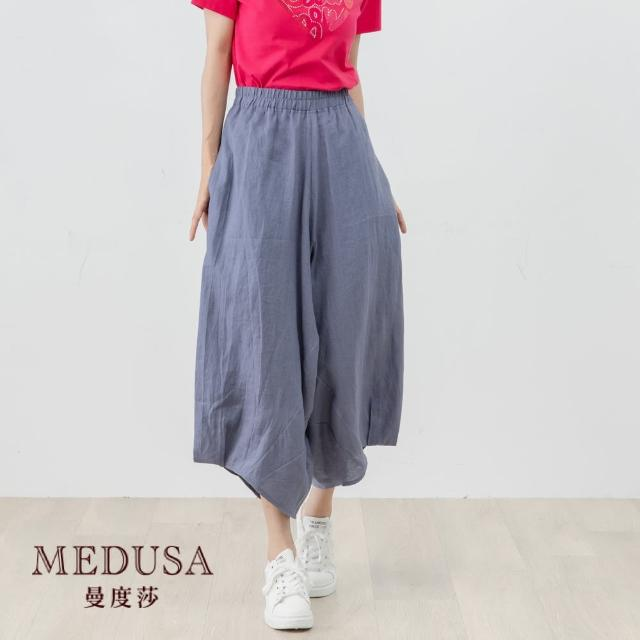 【MEDUSA 曼度莎】斜切造型亞麻花苞寬褲(M-XL)|上班穿搭 休閒穿搭|純亞麻 透氣舒適(601-92802)