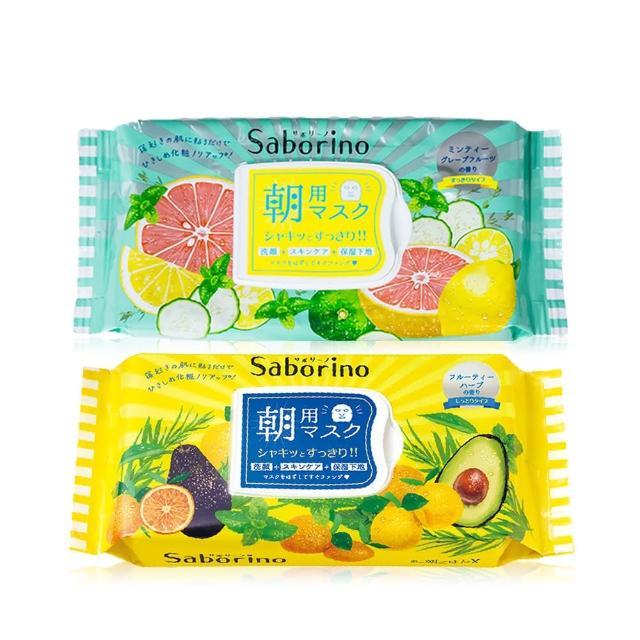 【BCL】Saborino 日本早安面膜 32枚入(任選二入 平行輸出)