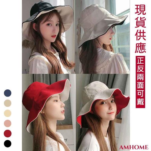 【Amhome】韓國女團網紅雙面遮臉防紫外線棉質遮陽帽可折疊#109721現貨+預購(6色)