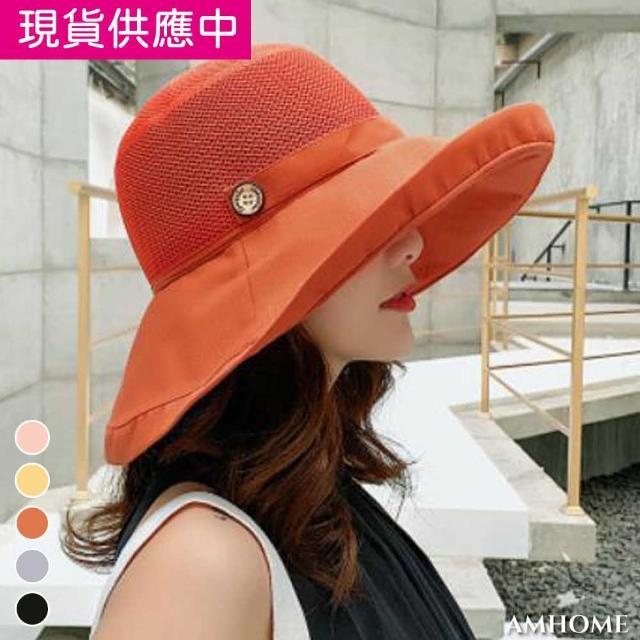 【Amhome】韓國網紅美魔防紫外線網紗甜美遮陽大沿帽#109723現貨+預購(5色)